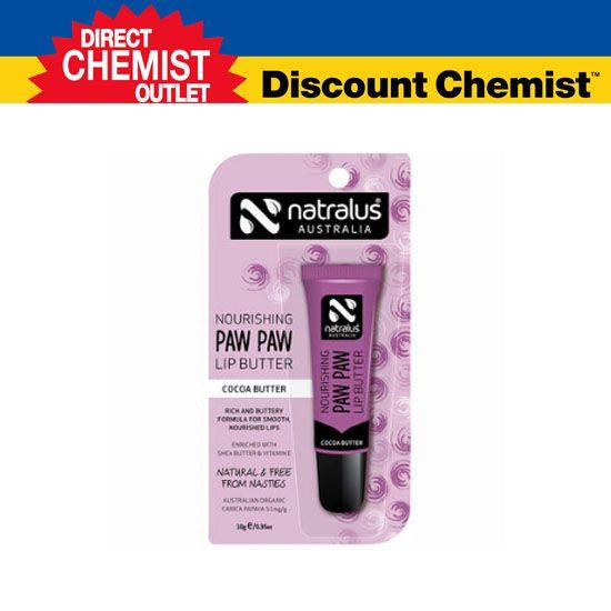 Natralus 纯天然治疗级别 润唇木瓜膏 10g 可可黄油味