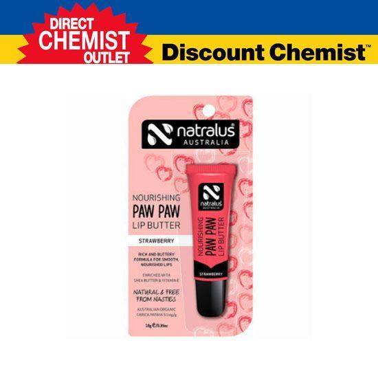 Natralus 纯天然治疗级别 润唇木瓜膏 10g 草莓味
