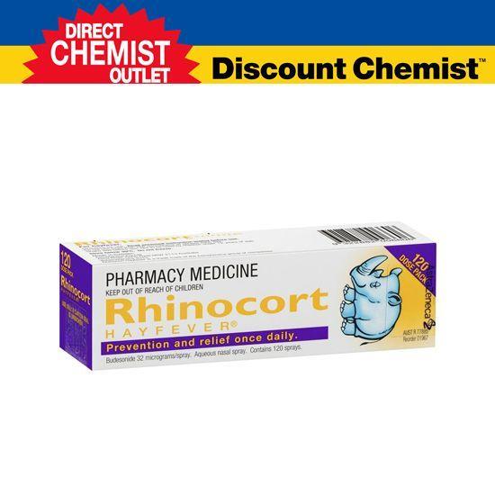 【单品包邮】Rhinocort 小犀牛鼻炎喷剂 120喷