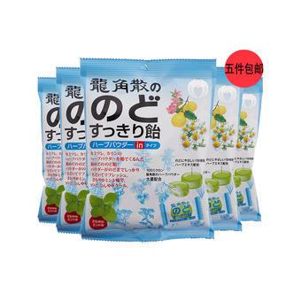 【多庆屋】龙角散ryukakusan 润喉糖清凉糖 80gX5包