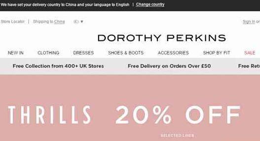 Dorothy Perkins有什么值得买的好物 Dorothy Perkins官网单品推荐