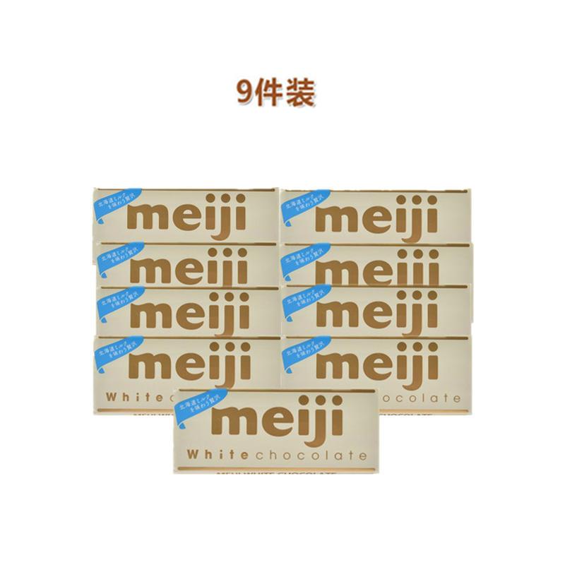 【9件包邮装】MEIJI 明治白色巧克力 40g9