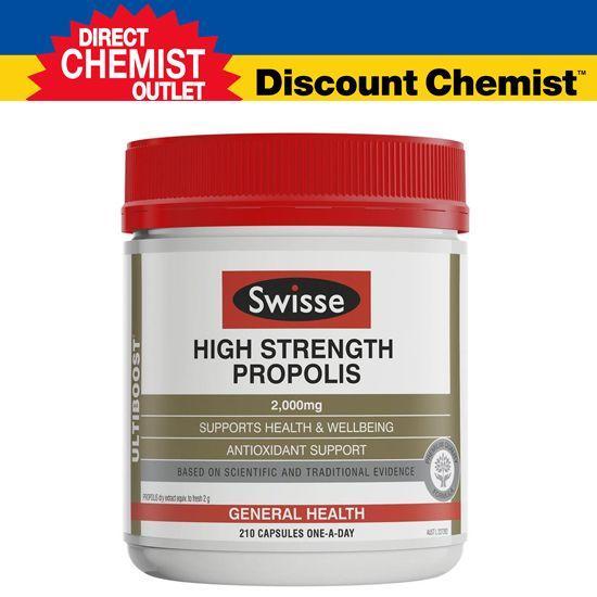 Swisse 高浓度蜂胶 210粒(调节三高,预防心血管问题)