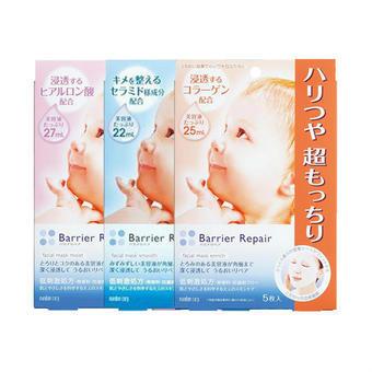 【多庆屋】曼丹婴儿肌面膜礼包(含3盒)