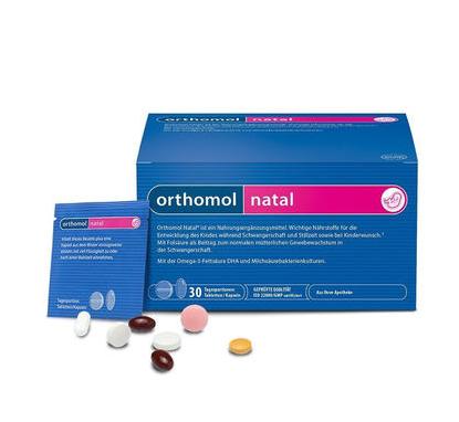 【德国BA】 Orthomol 奥适宝Natal孕期及产后综合营养片/胶囊组合装 30天