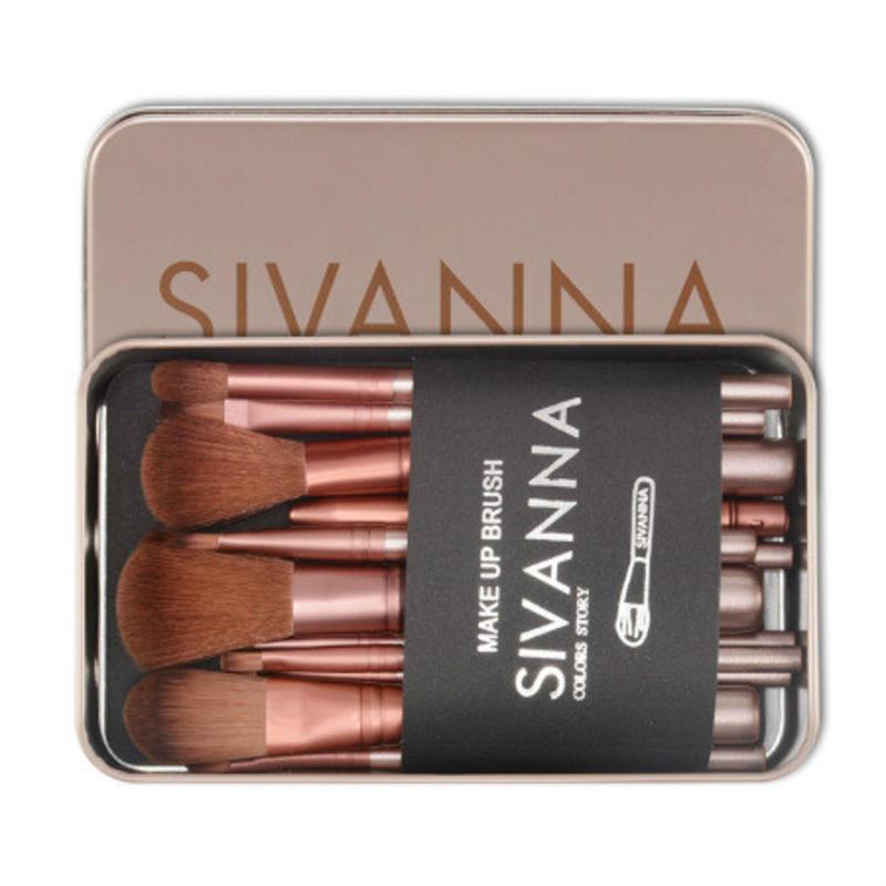 【包邮装】Sivanna Colors 思薇娜 专业化妆套刷 棕色 69g/盒