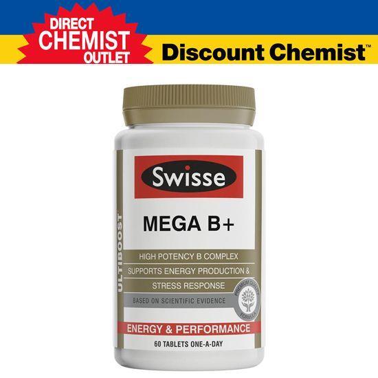 Swisse 超级复合维生素B+ 60粒 (排毒减压)