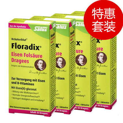 【DC德国药房】【4盒特惠装】Salus Floradix 铁元补血补铁片剂 新版84粒装x4盒 补血补铁