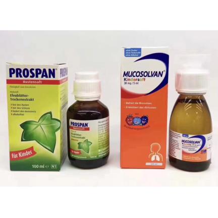 【小儿感冒家中常备】Prospan 常春藤婴幼儿糖浆 100ml+Mucosolvan 沐舒坦 Kindersaft 100ml