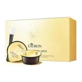 【澳洲CD藥房】EAORON  水光蜂膠面膜 10ml8 涂抹式膠囊 贈面膜刷