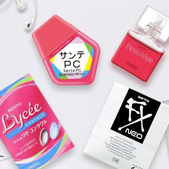 【多庆屋】日本热销滴眼液 专场任选5件包邮