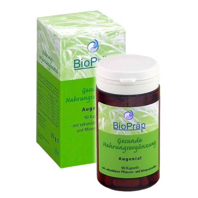 【德国BA】BioPräp 儿童成人有机蓝莓叶黄素护眼胶囊 90粒