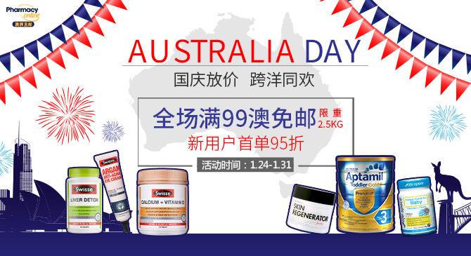 【澳洲PO药房】澳洲国庆 跨洋同欢 全场满99澳免邮,限重2.5kg