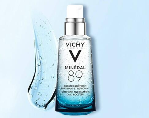 Vichy活泉水玻尿酸89号精华露【6.6折】抢购
