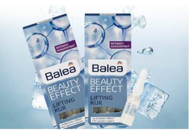 Balea Beauty Effect Lifting Kur浓缩精华安瓶7支