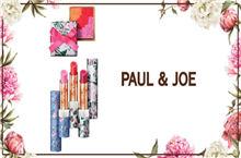 2019春季限制Paul&Joe在哪儿买?