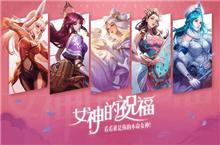 王者荣耀ios无法登录游戏怎么办?