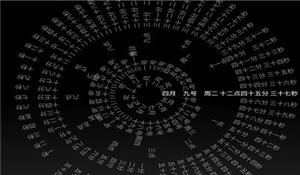 抖音罗盘时钟怎么设置?