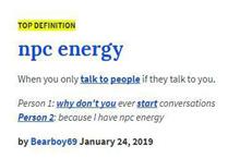 抖音NPC精神是什么梗?
