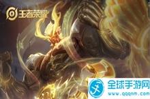 王者荣耀S15盘古出装铭文搭配推荐