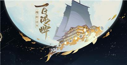 阴阳师百闻牌限量删档测试将开启   原名代号SSR手游