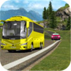 登山巴士教練模擬器