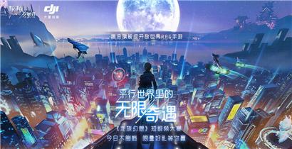 龙族幻想手游8月1日维护更新内容一览