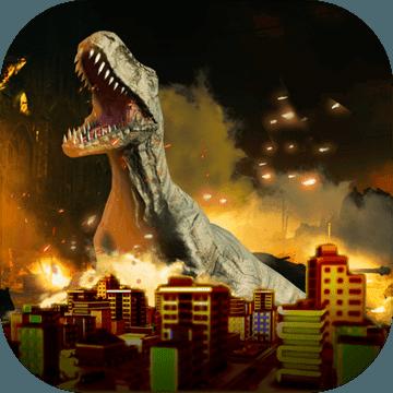 恐龙破坏城市