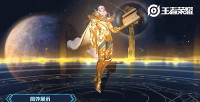 王者荣耀圣斗士黄金白羊座张良新皮肤爆料