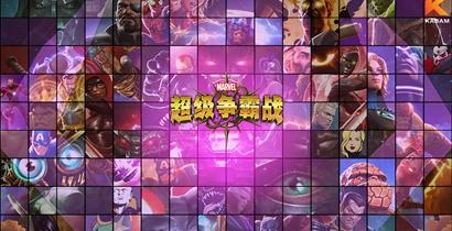 超级争霸战手游12月版本内容一览