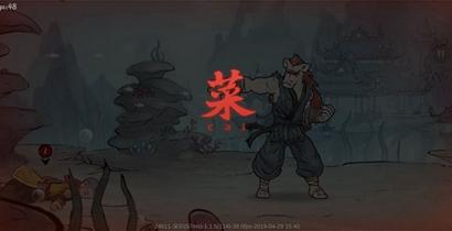 鬼斗手游简约评测 水墨画与格斗的融合