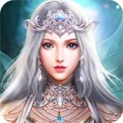 熾天使之刃iOS版