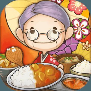 众多回忆的食堂故事中文版