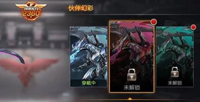 魂斗罗归来全新幻彩系统上线 首个幻彩SS伙伴来袭
