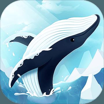 深海水族馆极地正式版
