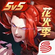 决战平安京网易版